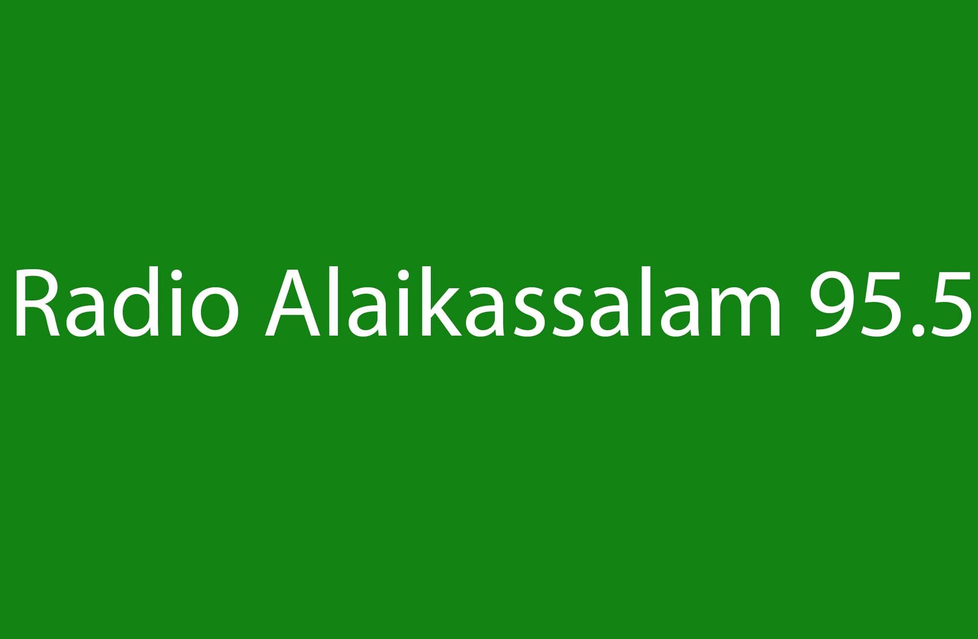 Radio Alaikassalam 95.5